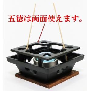 ご自宅が料亭に! 懐石 いろりコンロ 144mm 木台 火皿 付 固形燃料 使用タイプ 日本製|maedaya|04