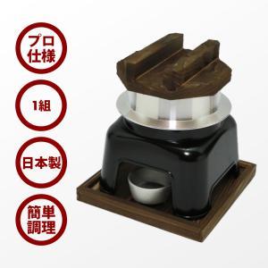 釜飯 かまど セット 釜めし 1合用 1組 かまど黒色 釜飯 の作り方マニュアル付 業務用 可 日本製 国産|maedaya|02