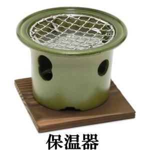 保温器 + 伝熱プレート + 敷板 セット 10セット 保温用 固形燃料 使用タイプ (主に調理済み料理の保温用) 日本製  国産|maedaya
