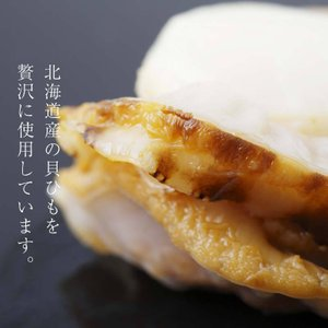 おつまみ 珍味 国産 北海道産 ホタテ 焼き 貝ひも 250g お徳用 するめ イカ フライ の 老舗 が作る ロングセラー の 美味しい 業務用  おやつ maedaya 04