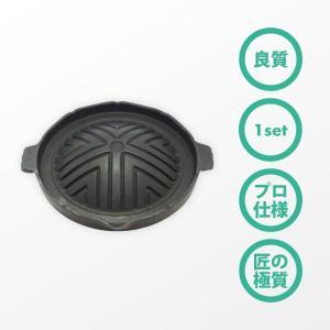 懐石 鍋 5点セット すき焼鍋 + いろり鍋 + 陶板焼き + 焼肉 ジンギスカン グリル + 丸型コンロ ( 火皿付 ) + 焼網(熱拡散用下網 焼き汁止め付) 日本製|maedaya|03