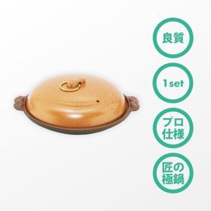 懐石 鍋 5点セット すき焼鍋 + いろり鍋 + 陶板焼き + 焼肉 ジンギスカン グリル + 丸型コンロ ( 火皿付 ) + 焼網(熱拡散用下網 焼き汁止め付) 日本製|maedaya|04