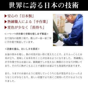 釜飯 トライアル フルセット 釜めし かまど セット +  釜めし の具  5食 + 固形燃料 30g 5個 + しゃもじ + 作り方マニュアル付 日本製 買い回り|maedaya|05