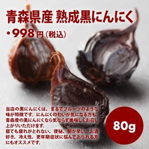 新商品 いろいろ試せてお得な 「ダイエット ・ 健康 増進 セット」 おからパウダー 国産 竹炭パウダー 青森県産 熟成 黒にんにく えごまパウダー maedaya 05