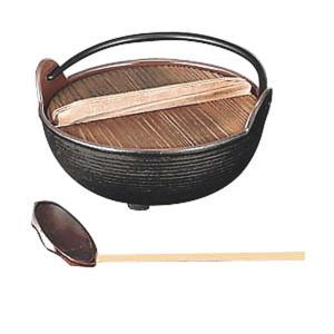 田舎鍋 (いろり鍋)  内面ホーロー 杓子付 鉄製 21cm 日本製 国産 民芸杓子 付 maedaya