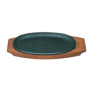 日本製 IH 対応 ステーキ 皿 セット 30cm×18cm 自宅でも使える プロ仕様 ハンバーグ スパゲティー 焼きそば など 鉄板焼 にも 木台 取り外し式 小判 浅型 maedaya