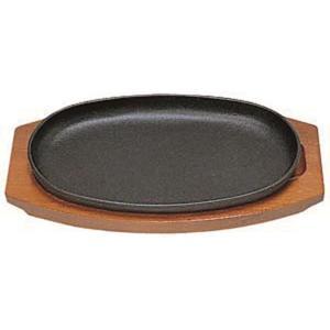 日本製 IH 対応 ステーキ 皿 セット 30cm 自宅でも使える プロ仕様 ハンバーグ スパゲティー 焼きそば など 鉄板焼 にも 木台 取り外し式 小判型 maedaya