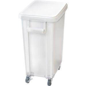 厨房用キャスターペール プラスチック製 排水栓付 45L ナチュラル 国産 日本製|maedaya