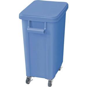 厨房用キャスターペール プラスチック製 排水栓付 70L ブルー 国産 日本製|maedaya