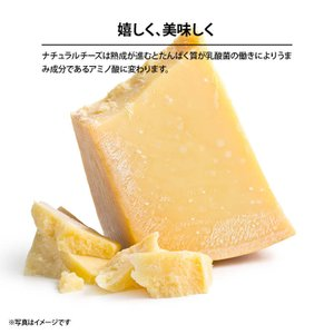 おつまみ 珍味 国産 一口 ナチュラル 濃厚 チーズ 3袋 110g×3 鱈との白身サンド ふぞろい チーズ おやつ に 買い回り 宅飲み|maedaya|04