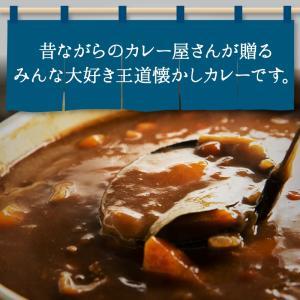新商品 カレー専門店の ビーフカレー 8食セット 甘口 レトルトカレー カツ ハンバーグ エビフライ 野菜 うどんなど お好みの具やトッピングにあわせやすい maedaya 04