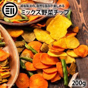 新商品 ミックス 野菜チップス 200g ベジタブル 食物繊維 健康 スナック お菓子 ドライ野菜 やさい おつまみ おやつ サラダ トッピング|maedaya