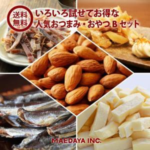 新商品 おつまみ 珍味 おやつ いろいろ試せてお得な人気おつまみ・おやつ [Bセット] あたりめ エイヒレ 素焼き アーモンド 焼きあご 一口濃厚チーズ|maedaya