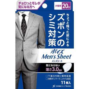 ポイズ メンズシート 少量用 20cc(11枚入) 【ポイズ】男 エチケット 尿とりパット 商品名 中身の見えない発送|maedaya