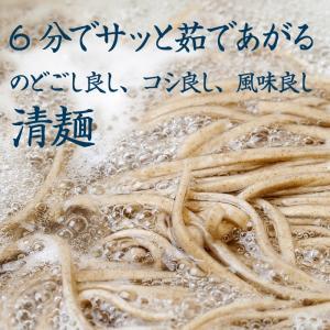 新商品 蕎麦 そば 乾麺 8人前  ゆで時間6分 筑後そば ざるそば かけそば 厳選良縁そば粉 使用 冷たい つゆ 温かい そばスープ|maedaya|04