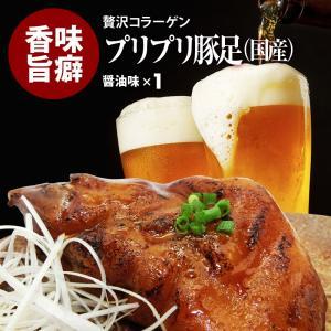 おつまみ 珍味 味付 豚足 ( とんそく ) 醤油 ( しょうゆ )味 1パック 国産 豚 使用 コラーゲン たっぷり  日本製 maedaya
