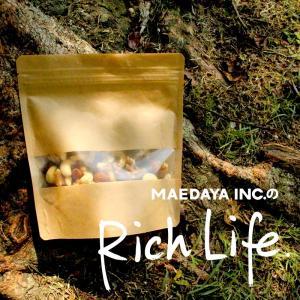 新商品 ナチュラル トレイルミックス 250g 生くるみ 素焼きアーモンド 素焼きカシューナッツ ミックスレーズン ミックスナッツ 無塩 オメガ3脂肪酸 Rich Life|maedaya|12