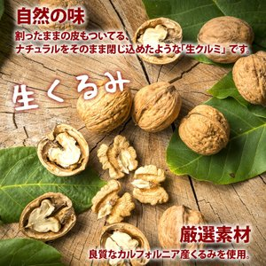 新商品 ナチュラル トレイルミックス 250g 生くるみ 素焼きアーモンド 素焼きカシューナッツ ミックスレーズン ミックスナッツ 無塩 オメガ3脂肪酸 Rich Life|maedaya|05