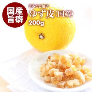 おつまみ 珍味 国産 ドライフルーツ ゆず 200g 皮 が美味しい 宮崎県産 柚子 クエン酸 ビタミンC 入り ピール 業務用 お徳用 無香料 無着色|maedaya