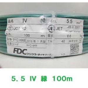 IV 5.5sq 緑 600Vビニル絶縁電線 100m|maegawadenki2