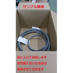 特別セール VCTFケーブル 0.75sq×7芯 (0.75mm 7c 7心)ビニールキャブタイヤ丸型コード トレーラー用 富士電線 即日発送 maegawadenki2 03
