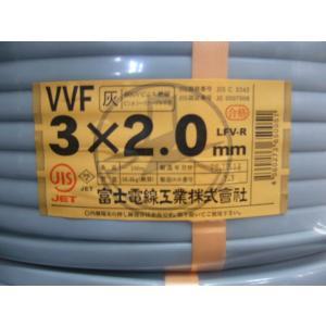 即日発送 富士電線 VVFケーブル 2.0x3芯 100m 平形 vvf VA  2.0mm 3c maegawadenki2