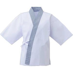 T/Cツイル縞衿白甚平 (和風白衣甚平) (厨房 調理 白衣)