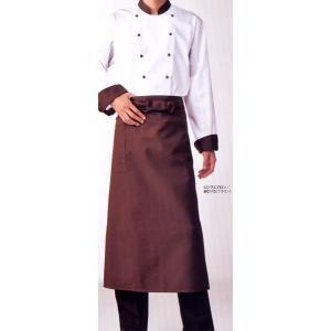 MC111-117 ロングエプロン 男女兼用 全6色 (厨房 調理 白衣 サービスユニフォーム モンブラン MONTBLANC)