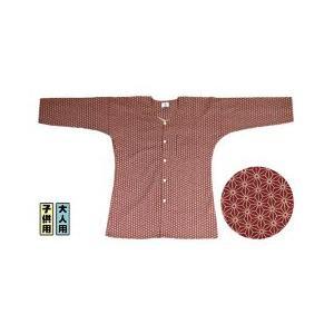 RA008-EG-NB オリジナル鯉口シャツ 麻の葉 子供用 全2色 (まるわ日本橋 祭 腹掛 股引 足袋)