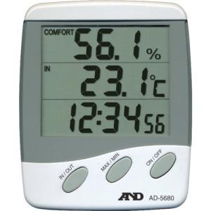 A&D 時計付き温湿度計・外部センサー付き AD-5680|maeki