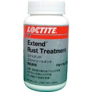 ロックタイト ラストトリートメント 液状 EXTEND|maeki