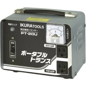育良 ポータブルトランス(昇圧器) PT-20Uの関連商品8