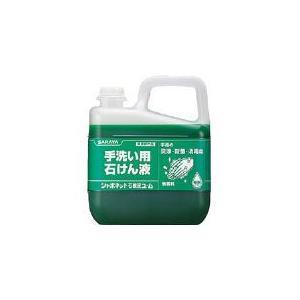 サラヤ ハンドソープ シャボネット石鹸液ユ・ム 5kg 23321|maeki