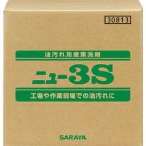 サラヤ 油汚れ用産業洗剤 ニュー3S 20kg 30813|maeki