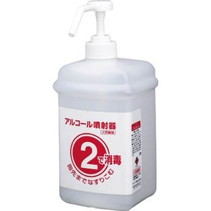 サラヤ アルコール噴霧容器 1・2セットボトル アルコール用1L 21794|maeki