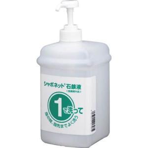 サラヤ 石鹸容器 1・2セットボトル 石鹸液用1L 21793|maeki