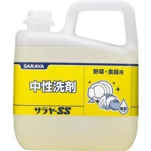 サラヤ 食器用中性洗剤 サラヤSS 5kg 31514|maeki