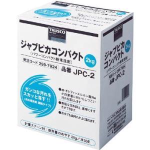 TRUSCO 作業着用粉末洗剤2Kg JPC-2|maeki