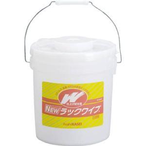 旭化成 NEWラックワイプ 仕上拭き用バケツタイプ WU-9002B|maeki
