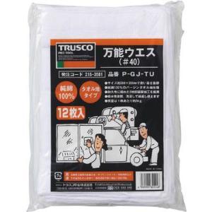 TRUSCO 万能ウエス12枚入タイプ P-GJ-TU maeki