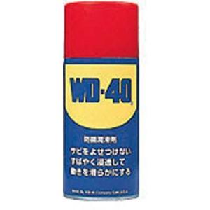 エステー 超浸透性防錆潤滑剤WD40-9オンス WD40-9|maeki