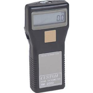 カスタム デジタル回転計 RM-2000|maeki