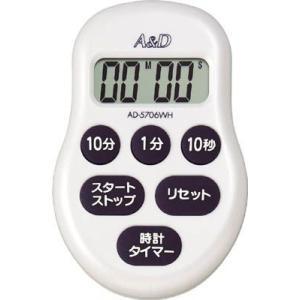 A&D デジタルタイマー100分形タイマー白 AD-5706WH|maeki