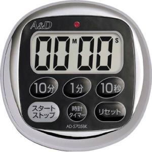 A&D デジタルタイマー防滴タイマー黒 AD-5705BK|maeki