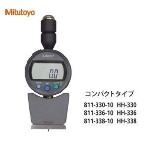 ミツトヨ スポンジ・ゴム・プラスチック用硬度計 HH-338|maeki