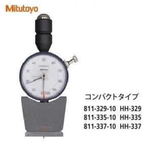 ミツトヨ スポンジ・ゴム・プラスチック用硬度計 HH-335|maeki
