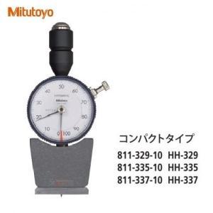 ミツトヨ スポンジ・ゴム・プラスチック用硬度計 HH-337|maeki