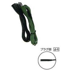 KYORITSU アースコード、ガードコードセット MODEL7084|maeki