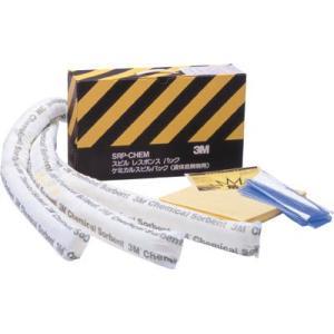 3M スピルキット危険物流出対策用キット・ケミカルタイプ C/S/P|maeki