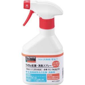 TRUSCO TiO2抗菌・消臭ノンガススプレー270mL TC-TKS270 maeki